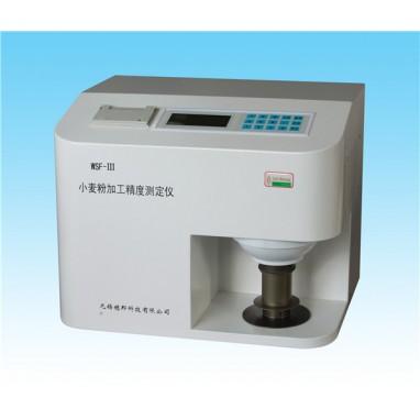 WSF-III小麦粉加工精度测定仪